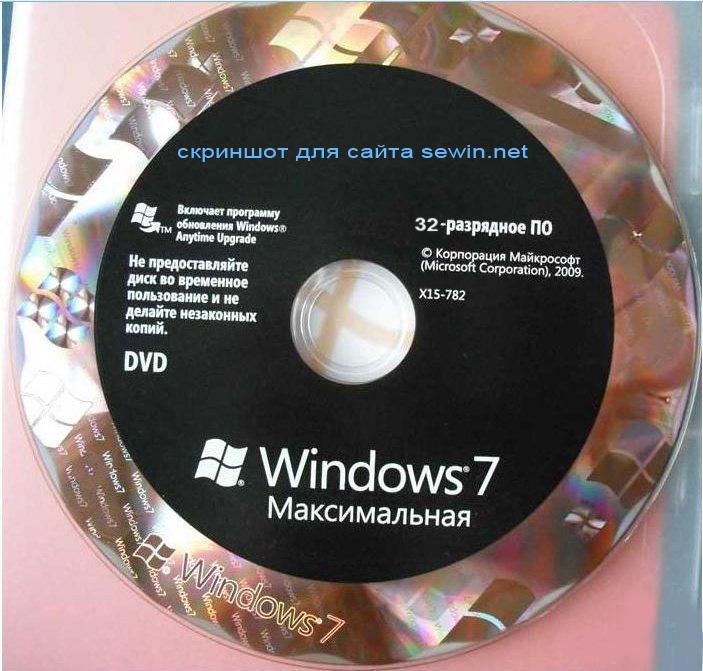 Cкачать торрент русской windows 7 максимальной 64 bit 2018.