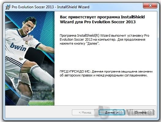 Вышел и доступен для скачивания патч PES 2013 PESEdit Patch 1.0, а так же в