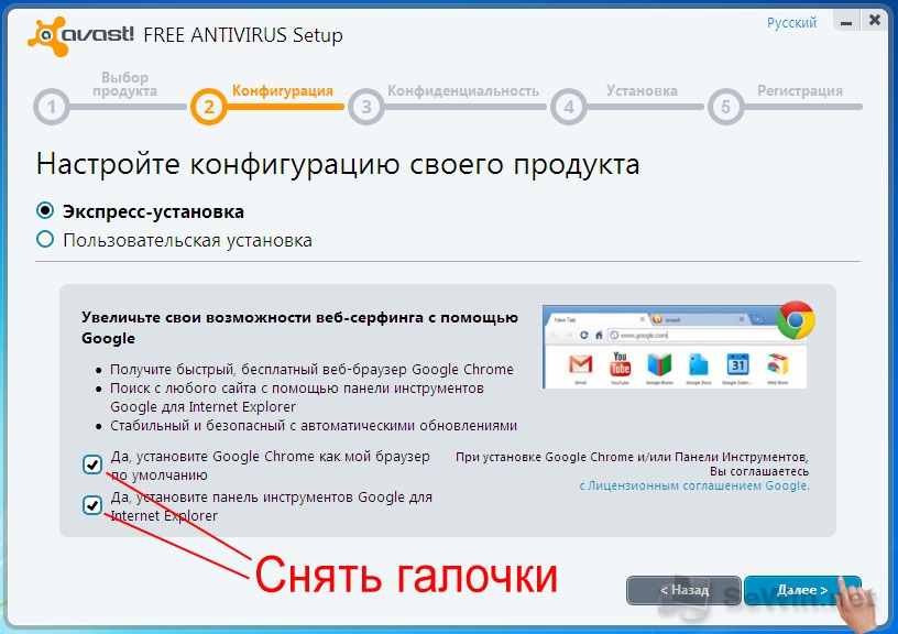 download интенсивный курс русского языка почему