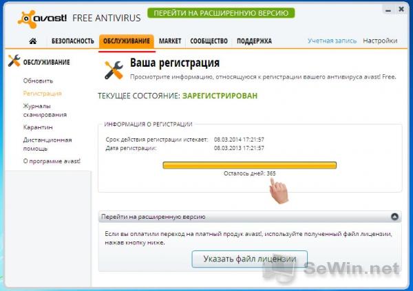download Zahlverfahren und Lastannahme in der Betriebsfestigkeit