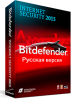 Bitdefender RUS Internet Security 2013