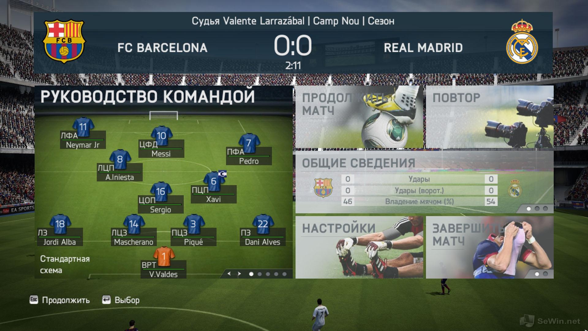 Скачать футбол 14 бесплатно на компьютер