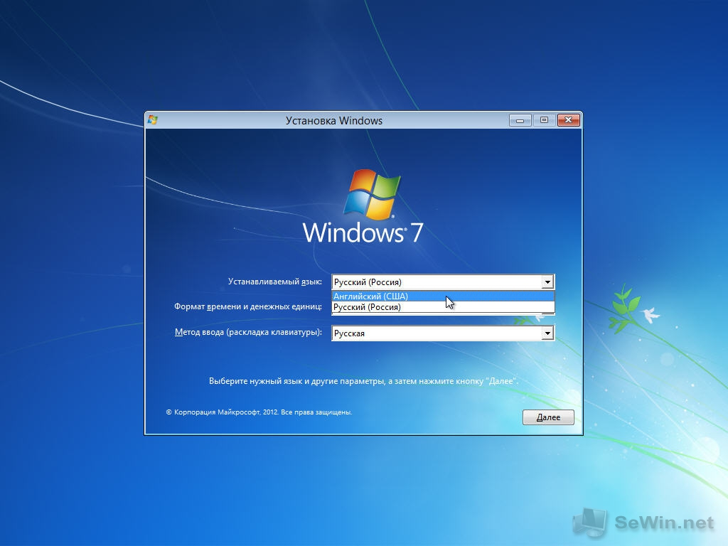 Скачать windows 7 64 bit iso - 95