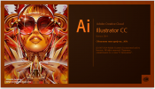 Adobe Illustrator CC скачать