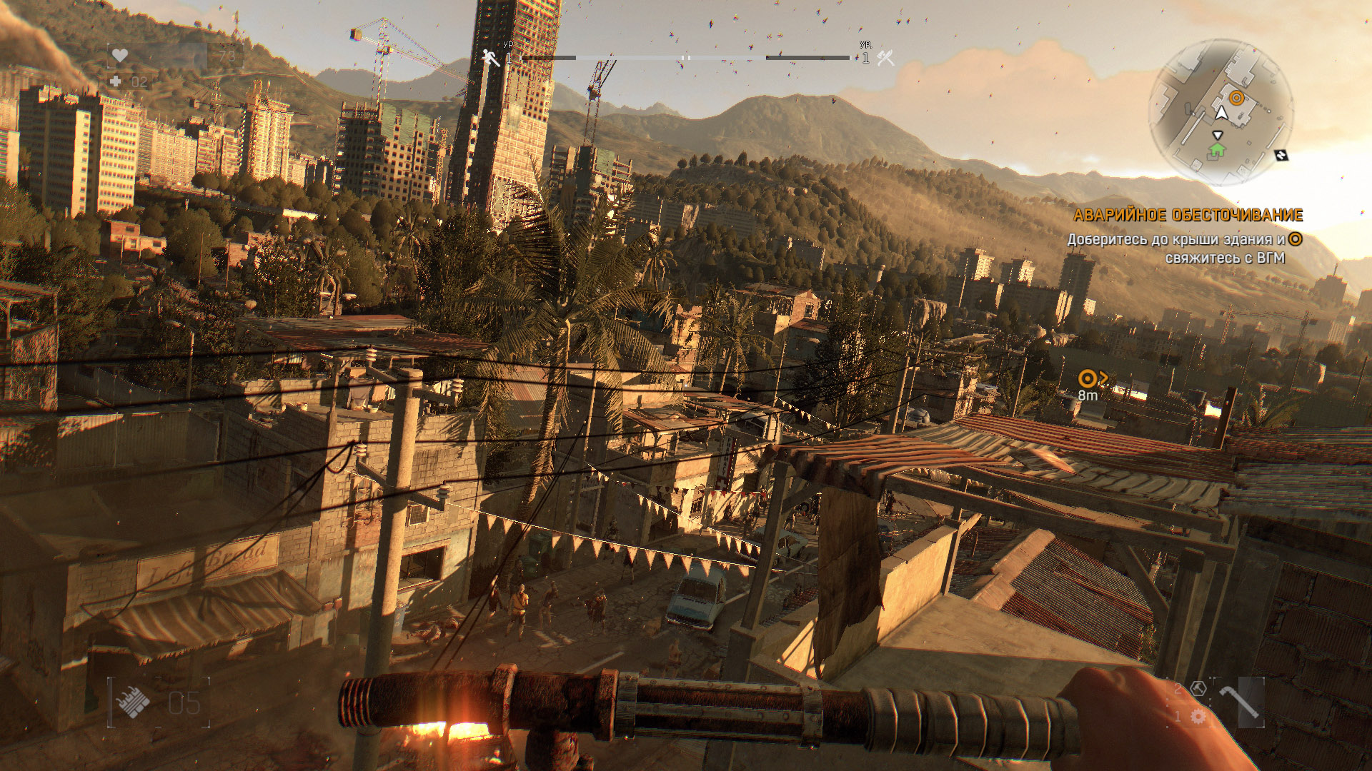 Dying light торрент