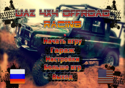 Uaz 4x4 Off Road Racing torrent