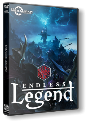 Endless Legend торрент
