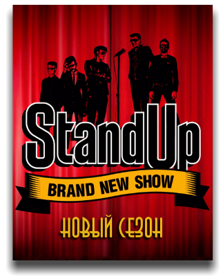 Stand Up torrent