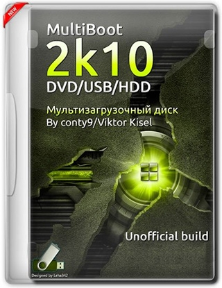 MultiBoot 2k10 DVD/USB/HDD