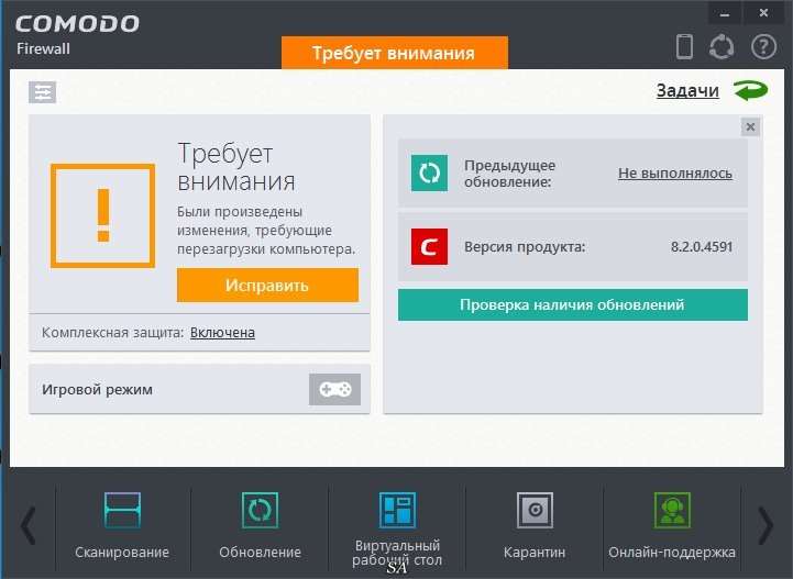 Comodo Personal Firewall Русификатор