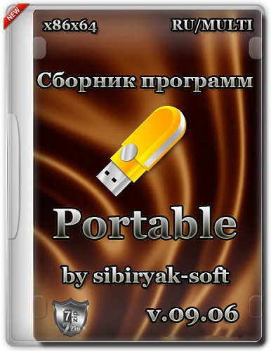 ������� �������� Portable torrent