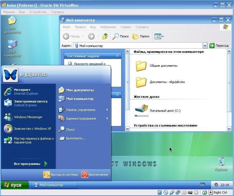 Windows xp professional sp3 plus x wind by yikxx