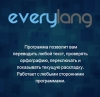 EveryLang
