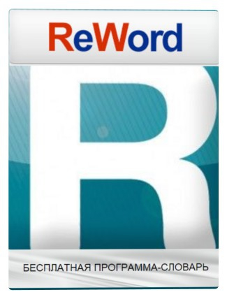 ReWord torrent
