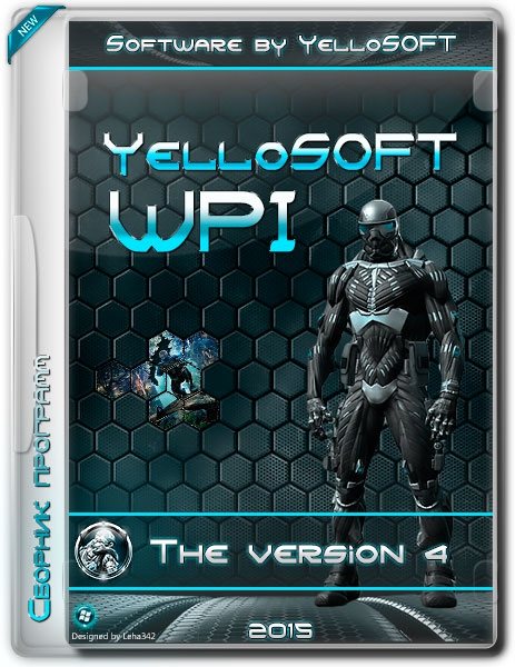 YelloSOFT WPI torrent