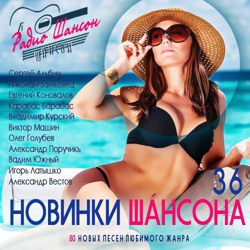 Шансон - один из самых популярных жанров в россии.