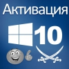 ��������� ��� Windows 10