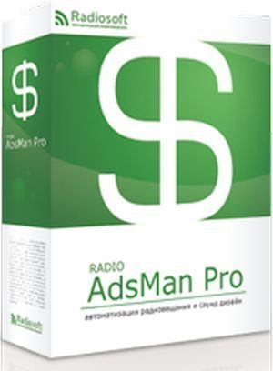 RADIO AdsMan Pro torrent