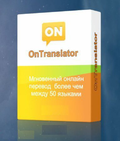 OnTranslator torrent