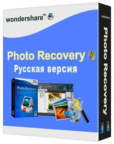 Wondershare Photo Recovery torrent