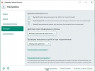Kaspersky Internet Security Final