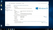 Windows 10-8.1-7SP1 Plus PE