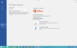 Microsoft Office 2016 Professional Plus Install