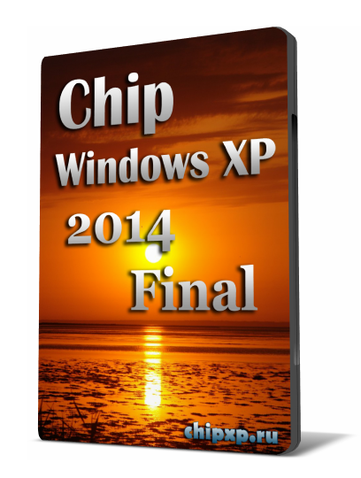 Chip XP 2014 Final DVD torrent
