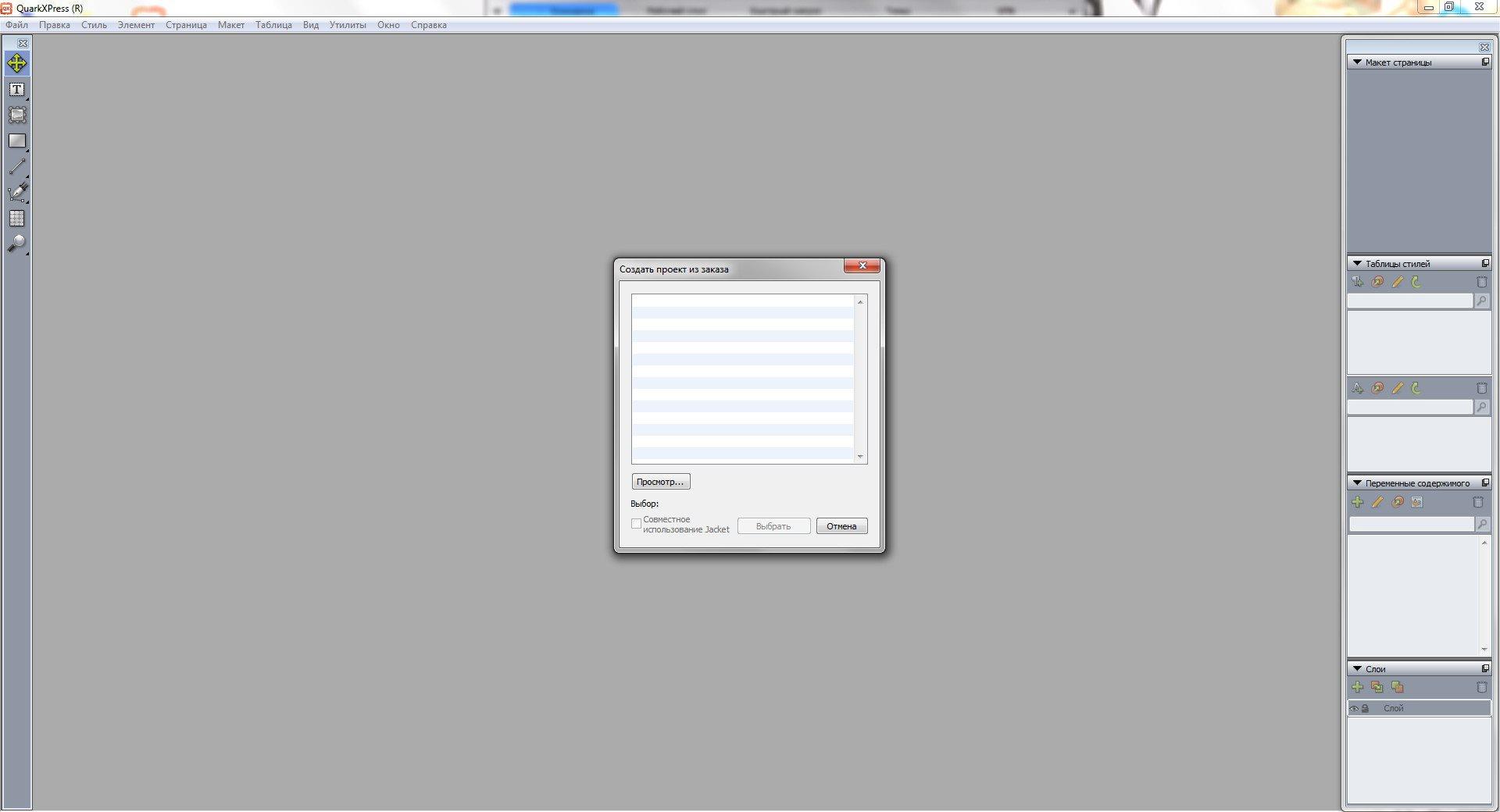 Как добавить фоновый рисунок на веб-страницу? 44