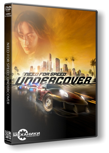 Need for Speed: Undercover torrent