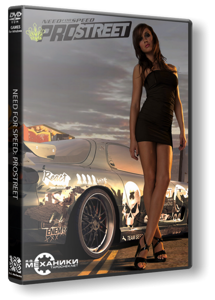 Need for Speed: ProStreet torrent