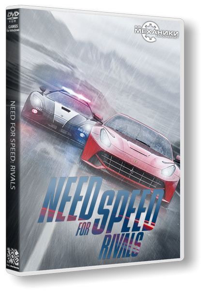 Need for Speed: Rivals torrent