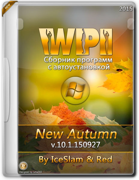 WPI New Autumn torrent
