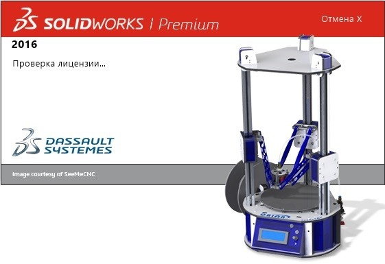 SolidWorks Premium Edition torrent