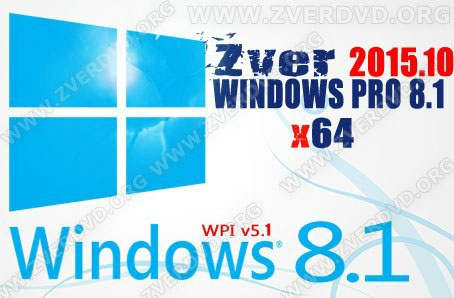 Zver 2015.10 Windows 8.1 Pro torrent