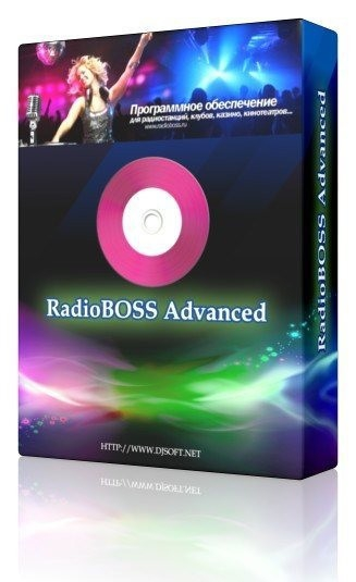 RadioBOSS Advanced torrent