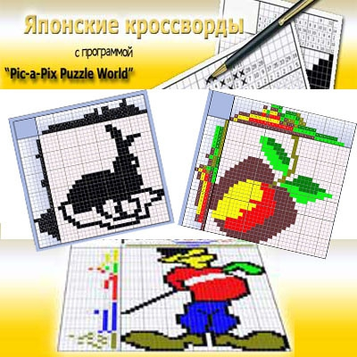 Pic-a-Pix Puzzle World torrent