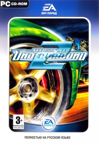 Need for Speed Underground 2 (2004) PC | RePack