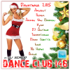 ��������� 2015 Dance Club Vol. 146 (2015) MP3