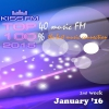 Сборник - Kiss FM Top 40 January