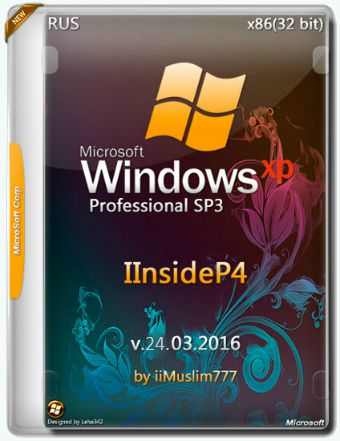 ������ Windows XP SP3