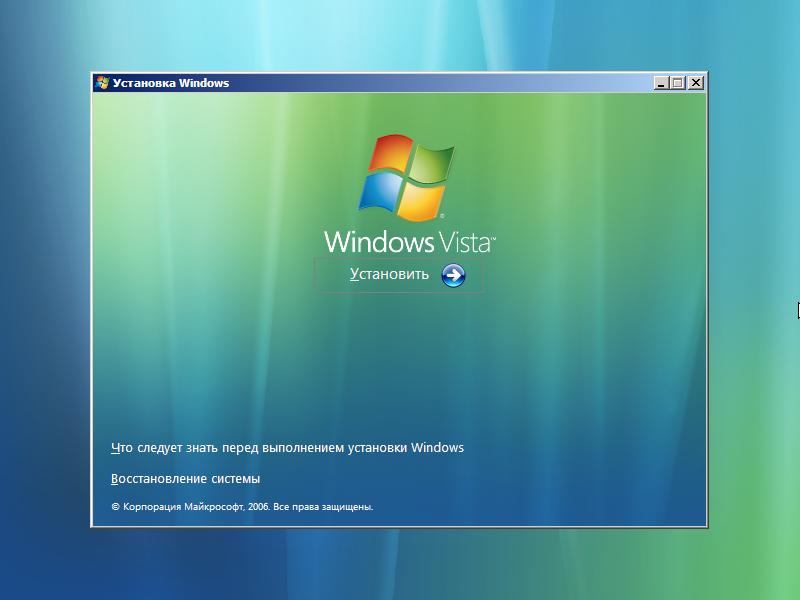скачать windows vista home premium 32 bit оригинальный образ