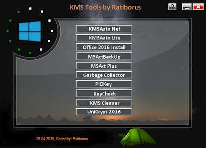 KMS Tools Portable
