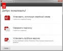 Adobe Photoshop CS6 Extended RUS/ENG