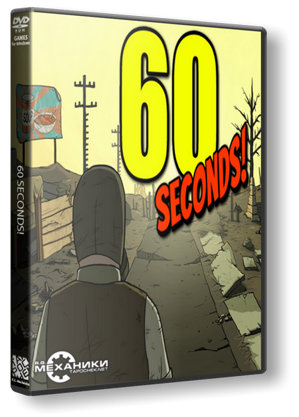 60 Seconds! �������