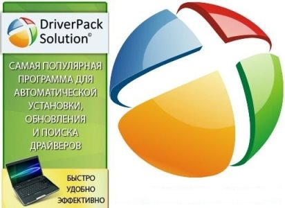 �������� ��� Windows - DriverPack
