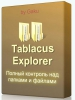Tablacus Explorer
