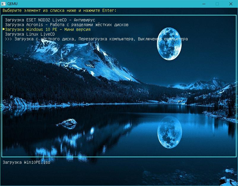 multiboot usb мультизагрузочная флешка 2016 полная версия торрент