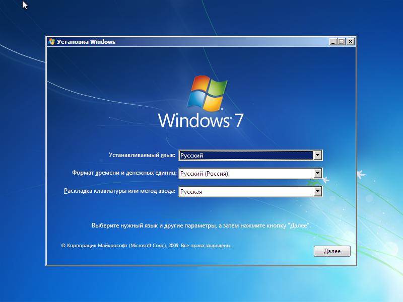 скачать оригинальный образ windows 7 home basic x64 sp1 торрент