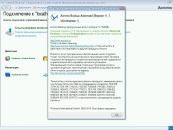 Acronis BootUSB 5in1